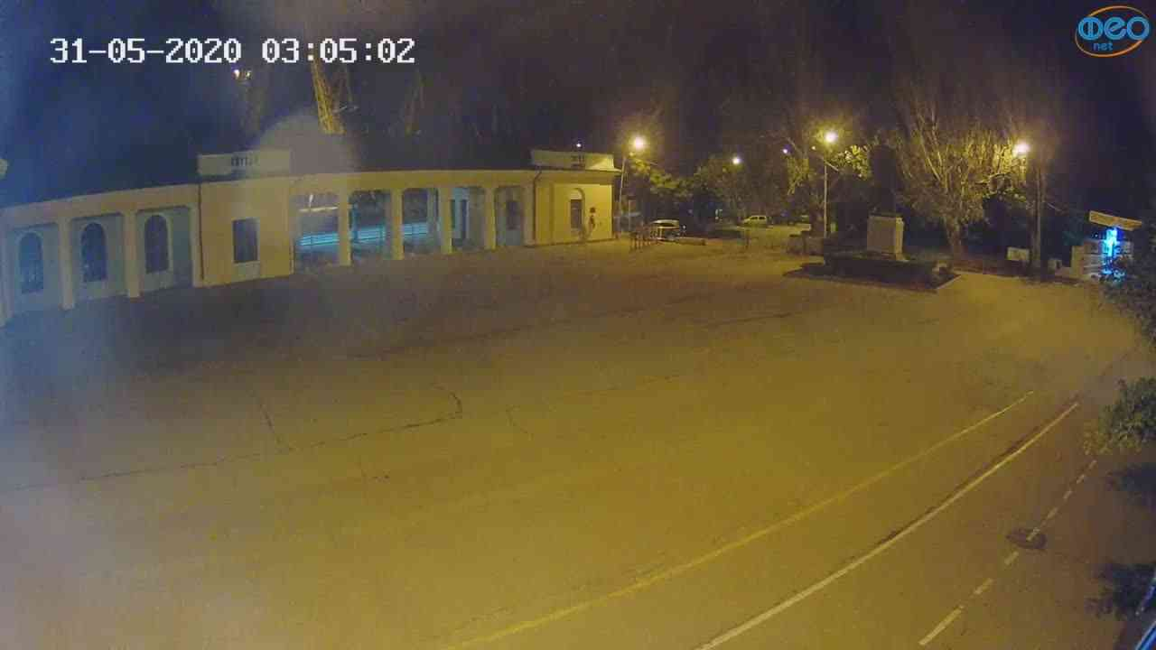 Веб-камеры Феодосии, Привокзальная площадь 2, 2020-05-31 03:05:17