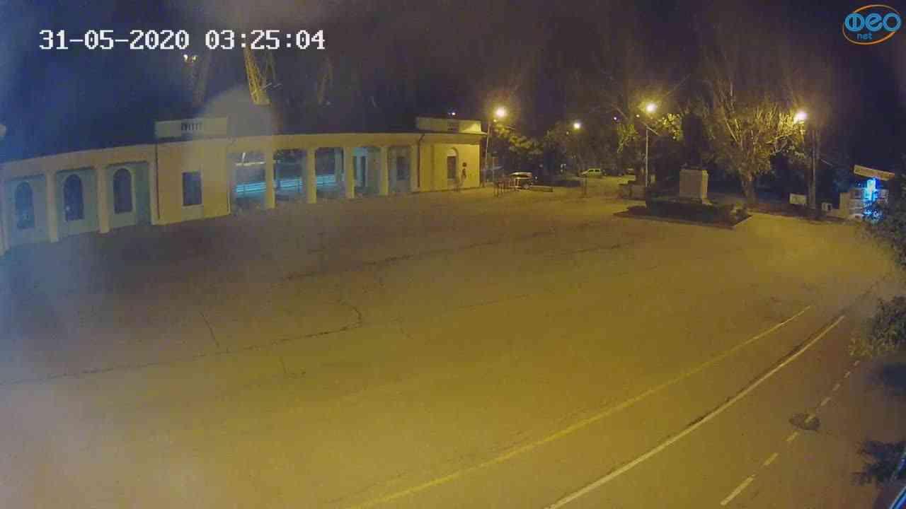 Веб-камеры Феодосии, Привокзальная площадь 2, 2020-05-31 03:25:15