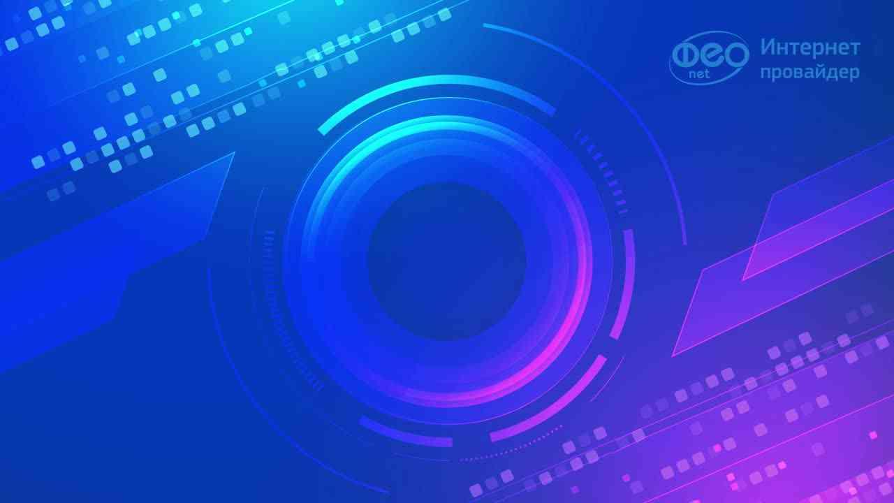 Веб-камеры Феодосии, Коктебель набережная Дельфинарий, 2020-06-11 04:46:38