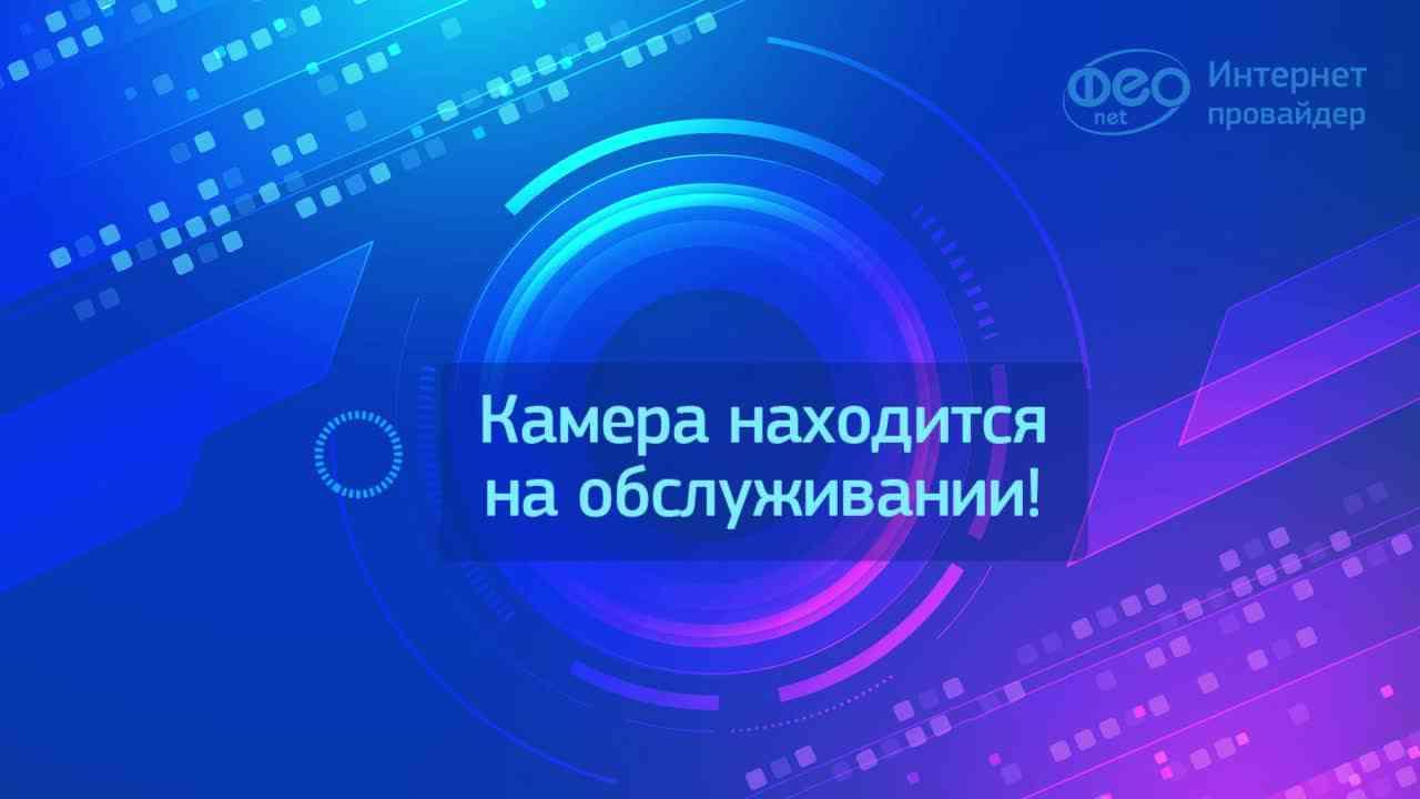Веб-камеры Феодосии, Коктебель набережная Дельфинарий, 2020-06-11 08:05:44