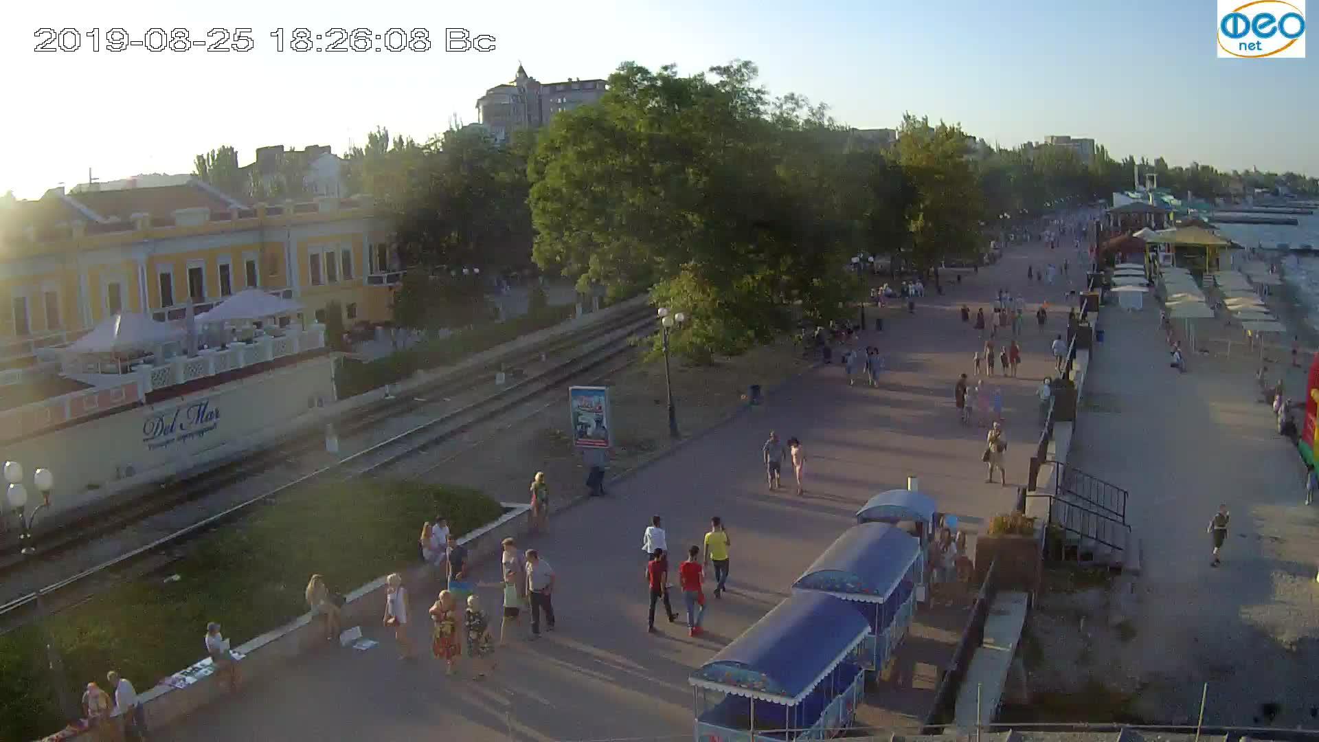 Веб-камеры Феодосии, Набережная, 2019-08-25 18:20:05