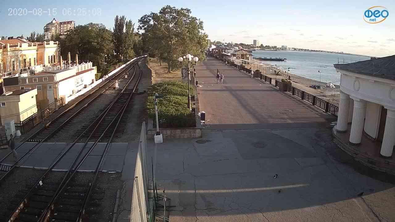 Веб-камеры Феодосии, Набережная, 2020-08-15 06:25:20