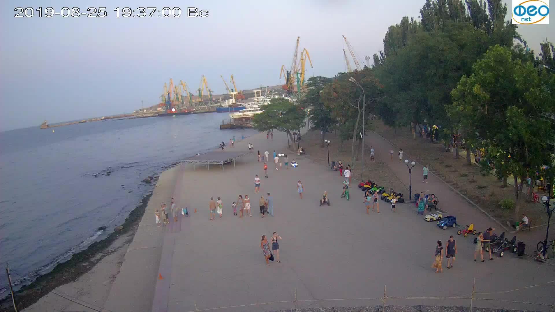 Веб-камеры Феодосии, Набережная Десантников, 2019-08-25 19:40:08