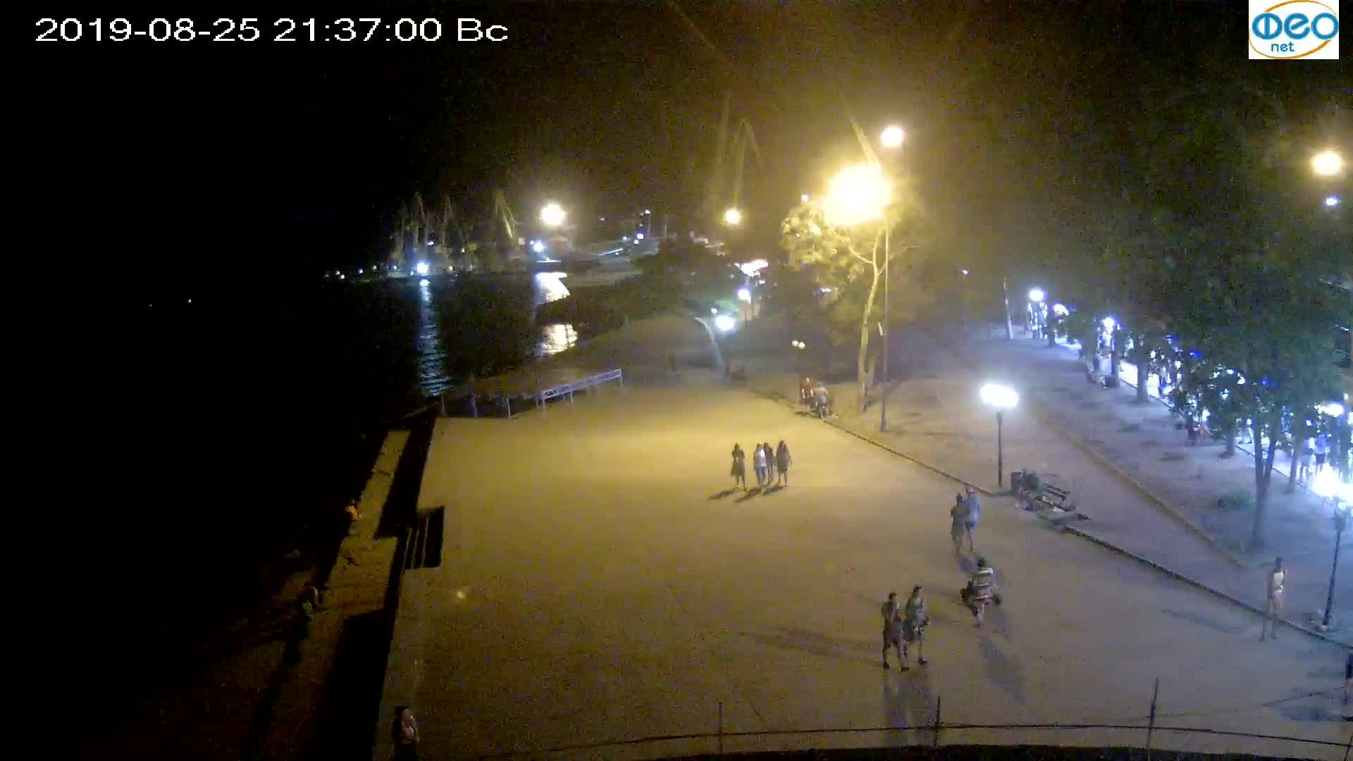 Веб-камеры Феодосии, Набережная Десантников, 2019-08-25 21:40:08