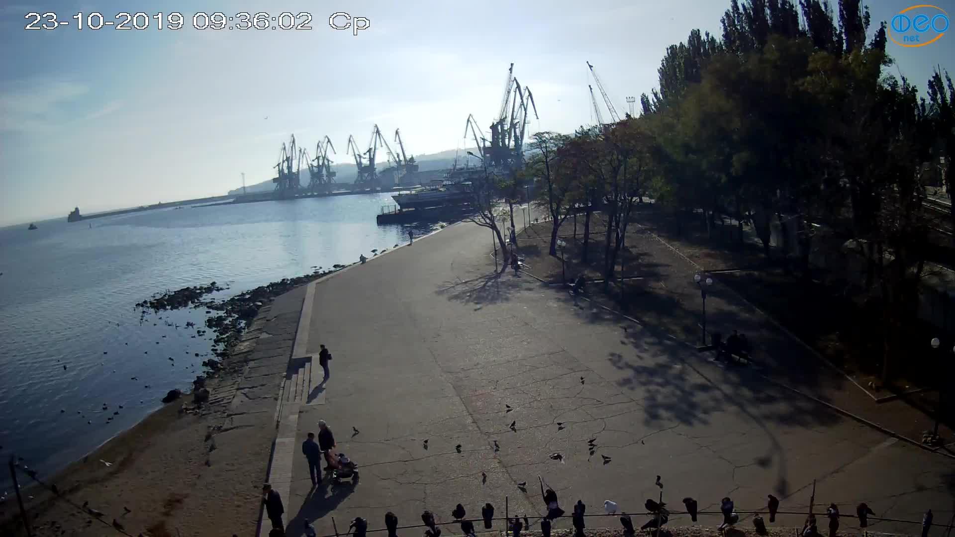 Веб-камеры Феодосии, Набережная Десантников, 2019-10-23 09:36:15
