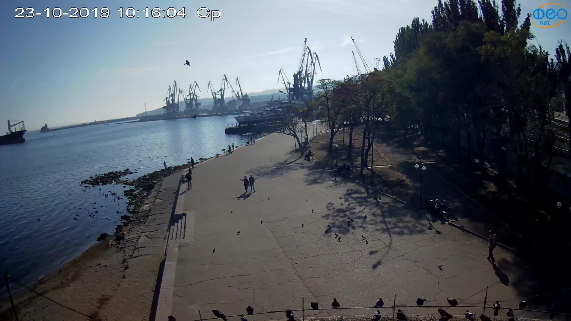 Веб-камеры Феодосии, Набережная Десантников, 2019-10-23 10:16:15