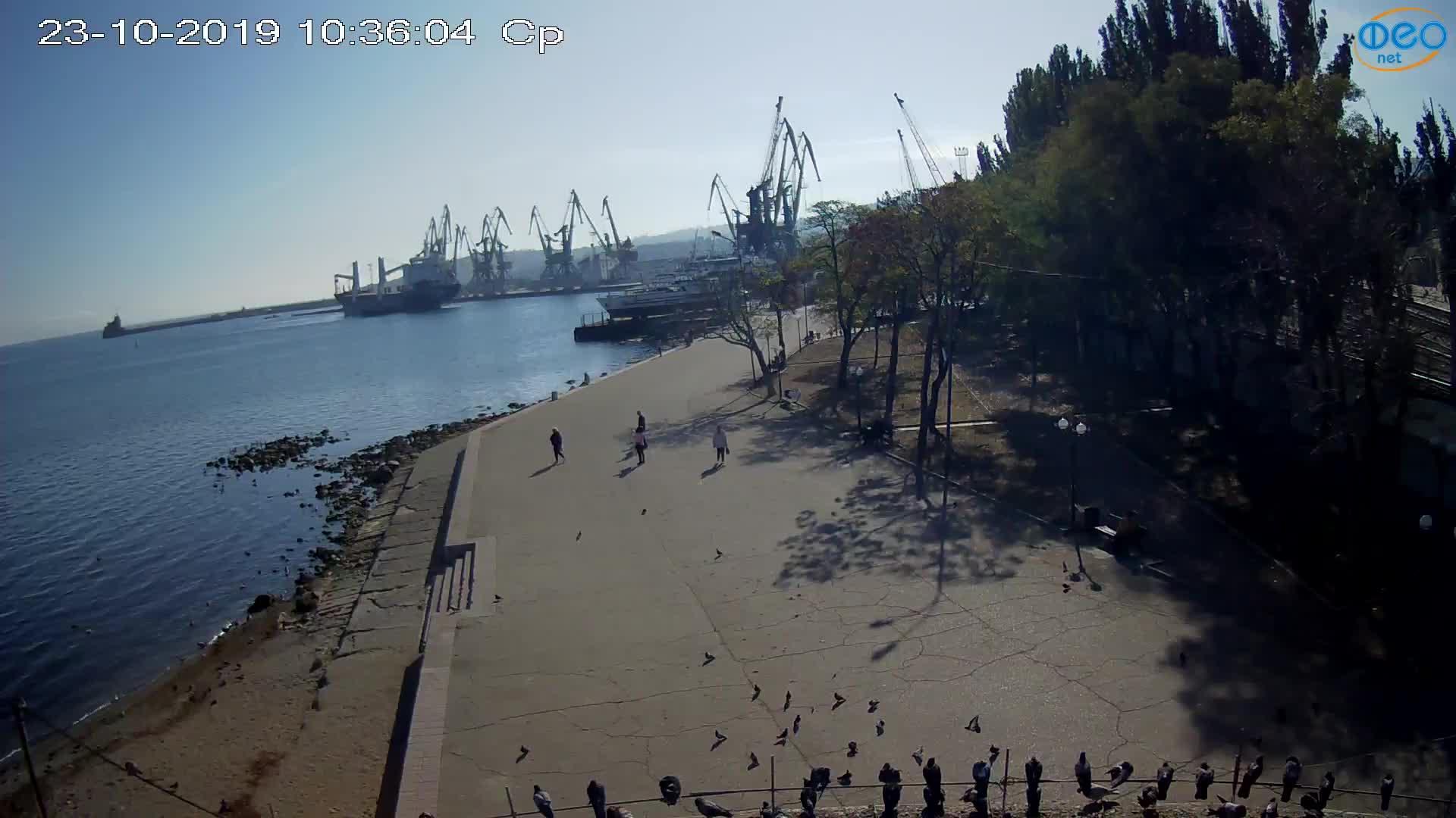 Веб-камеры Феодосии, Набережная Десантников, 2019-10-23 10:36:14