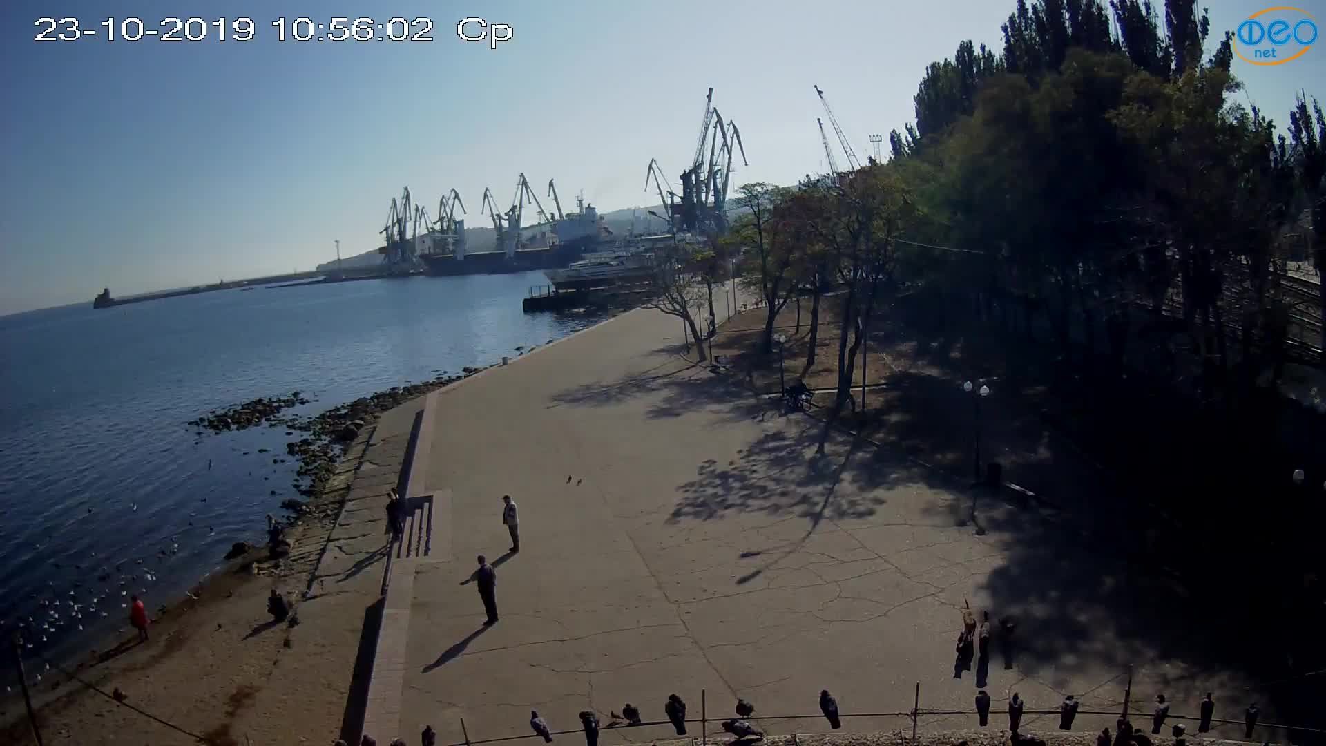 Веб-камеры Феодосии, Набережная Десантников, 2019-10-23 10:56:15