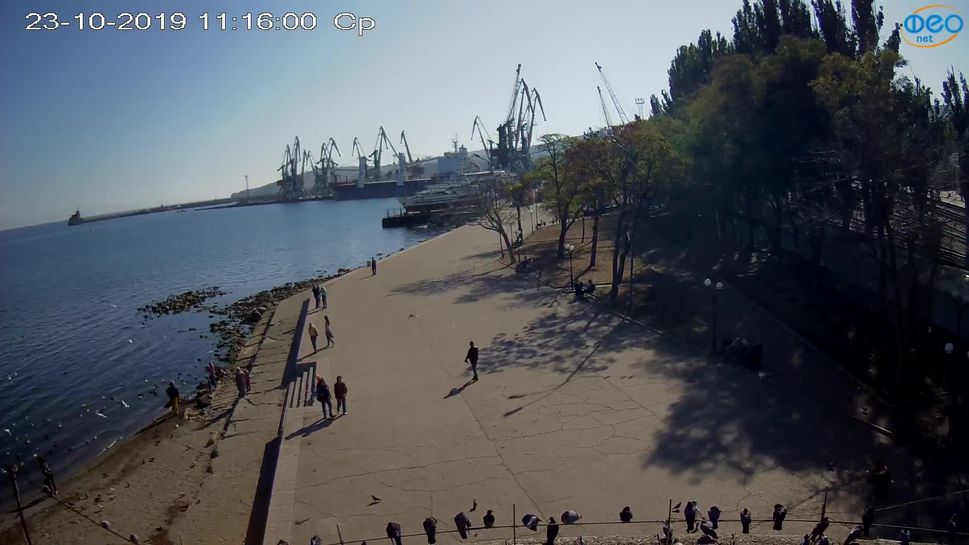 Веб-камеры Феодосии, Набережная Десантников, 2019-10-23 11:16:15