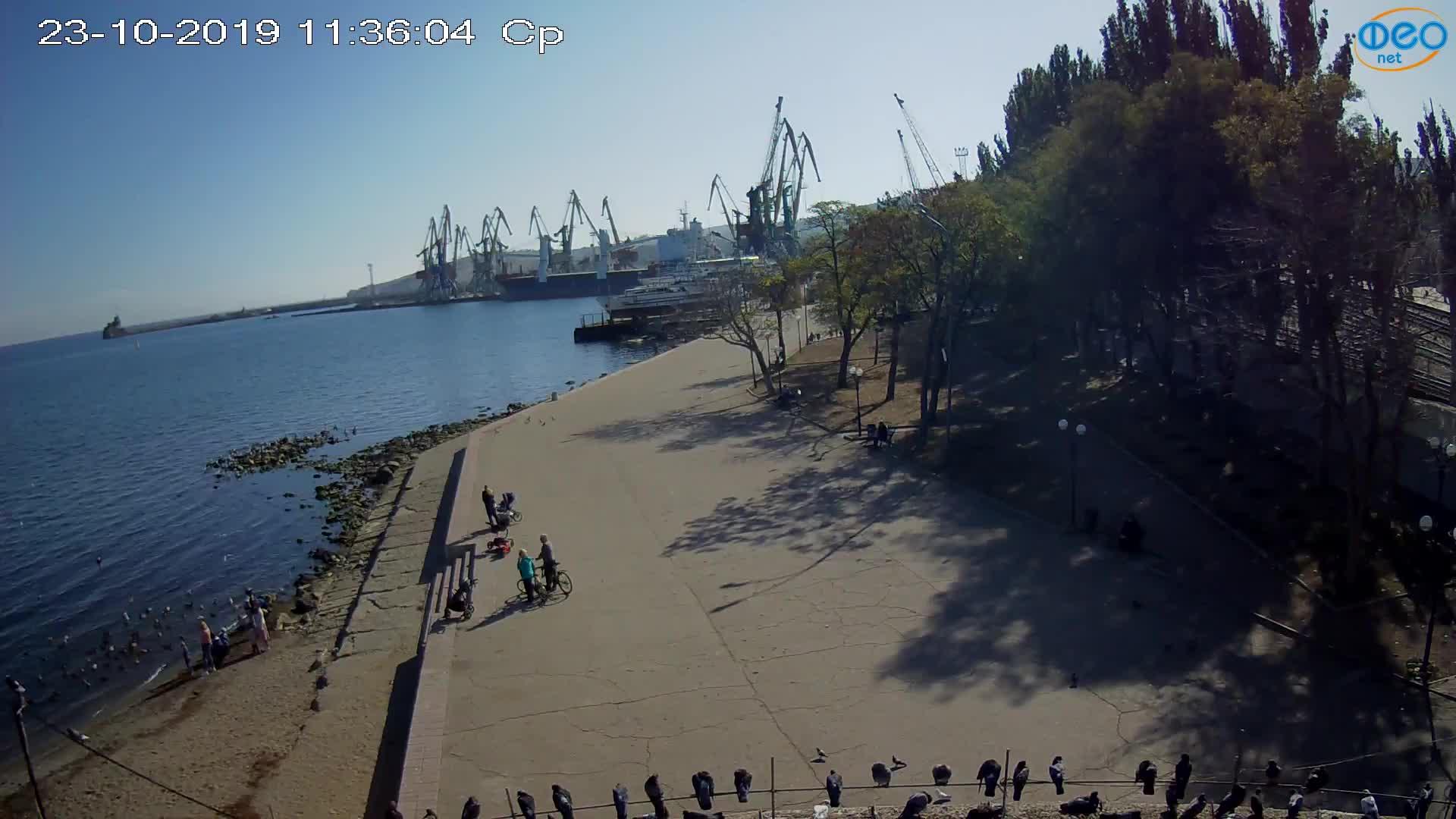 Веб-камеры Феодосии, Набережная Десантников, 2019-10-23 11:36:15