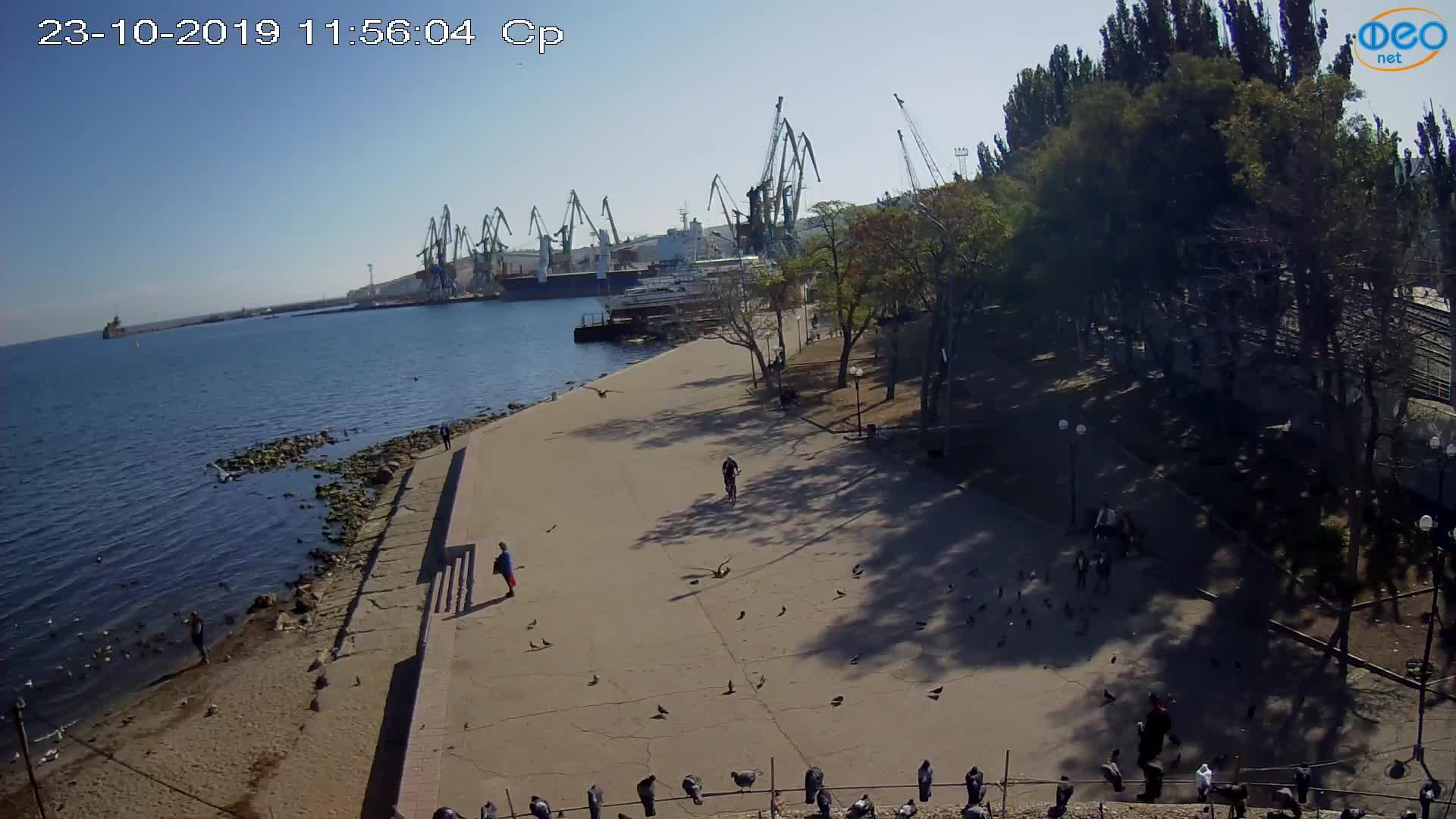Веб-камеры Феодосии, Набережная Десантников, 2019-10-23 11:56:15