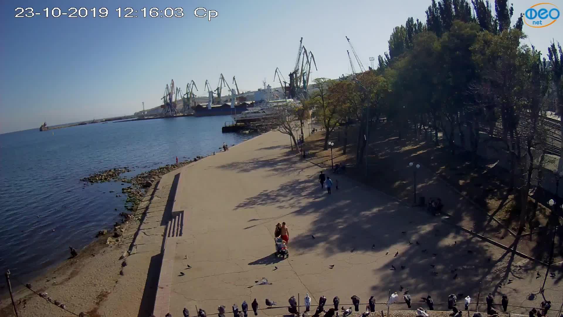 Веб-камеры Феодосии, Набережная Десантников, 2019-10-23 12:16:15