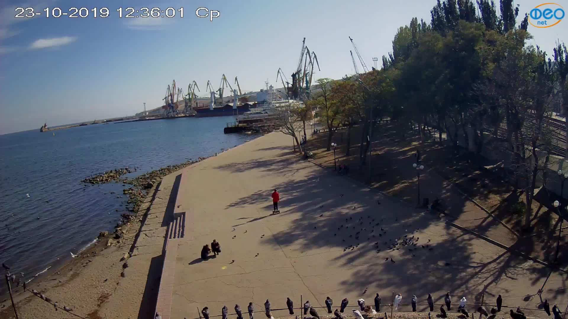 Веб-камеры Феодосии, Набережная Десантников, 2019-10-23 12:36:15