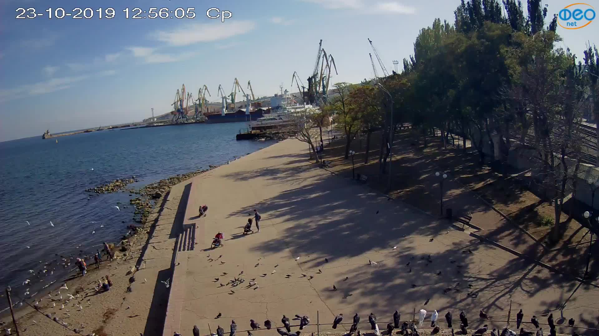 Веб-камеры Феодосии, Набережная Десантников, 2019-10-23 12:56:15