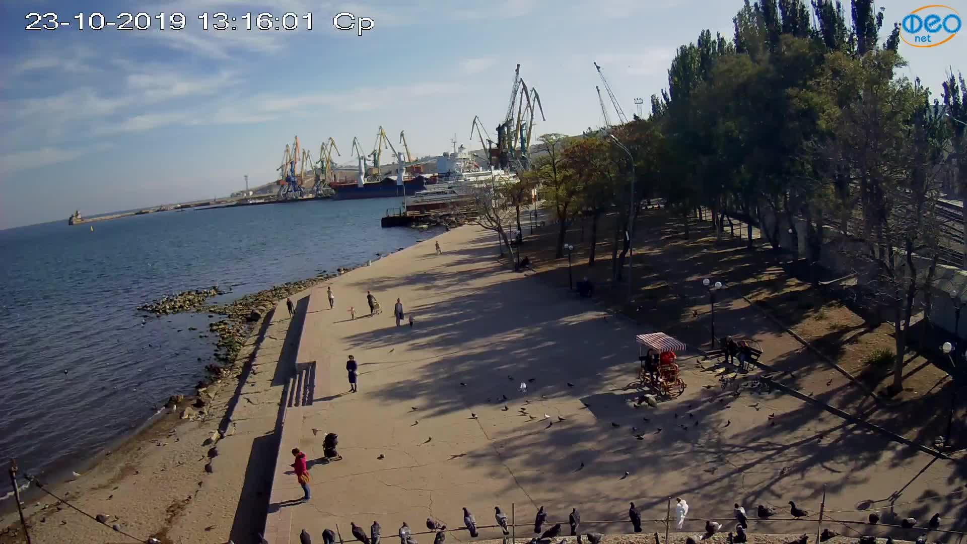 Веб-камеры Феодосии, Набережная Десантников, 2019-10-23 13:16:15