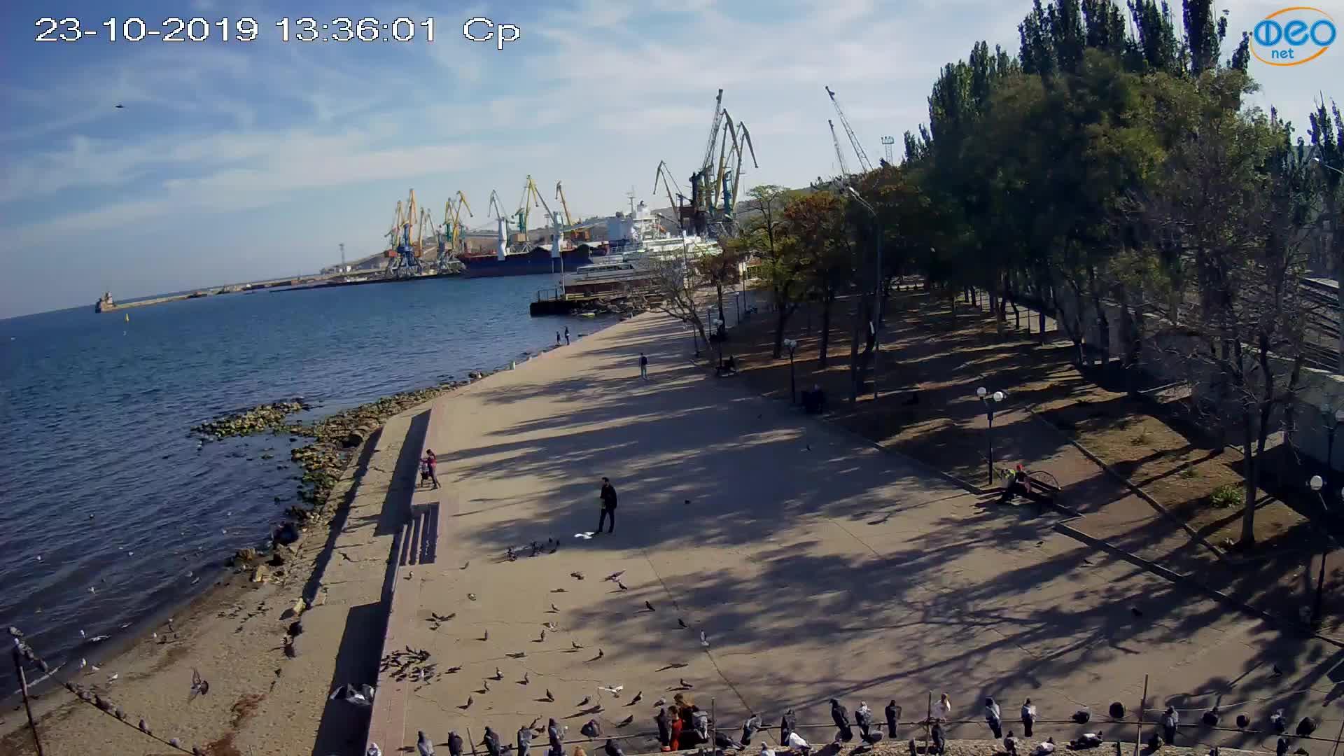 Веб-камеры Феодосии, Набережная Десантников, 2019-10-23 13:36:15
