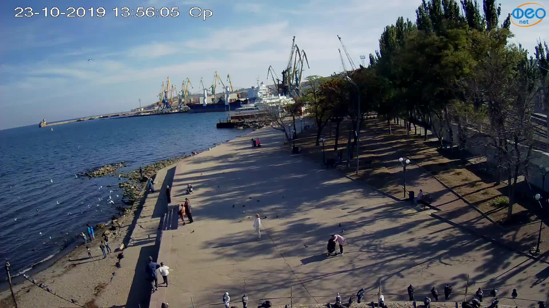 Веб-камеры Феодосии, Набережная Десантников, 2019-10-23 13:56:15