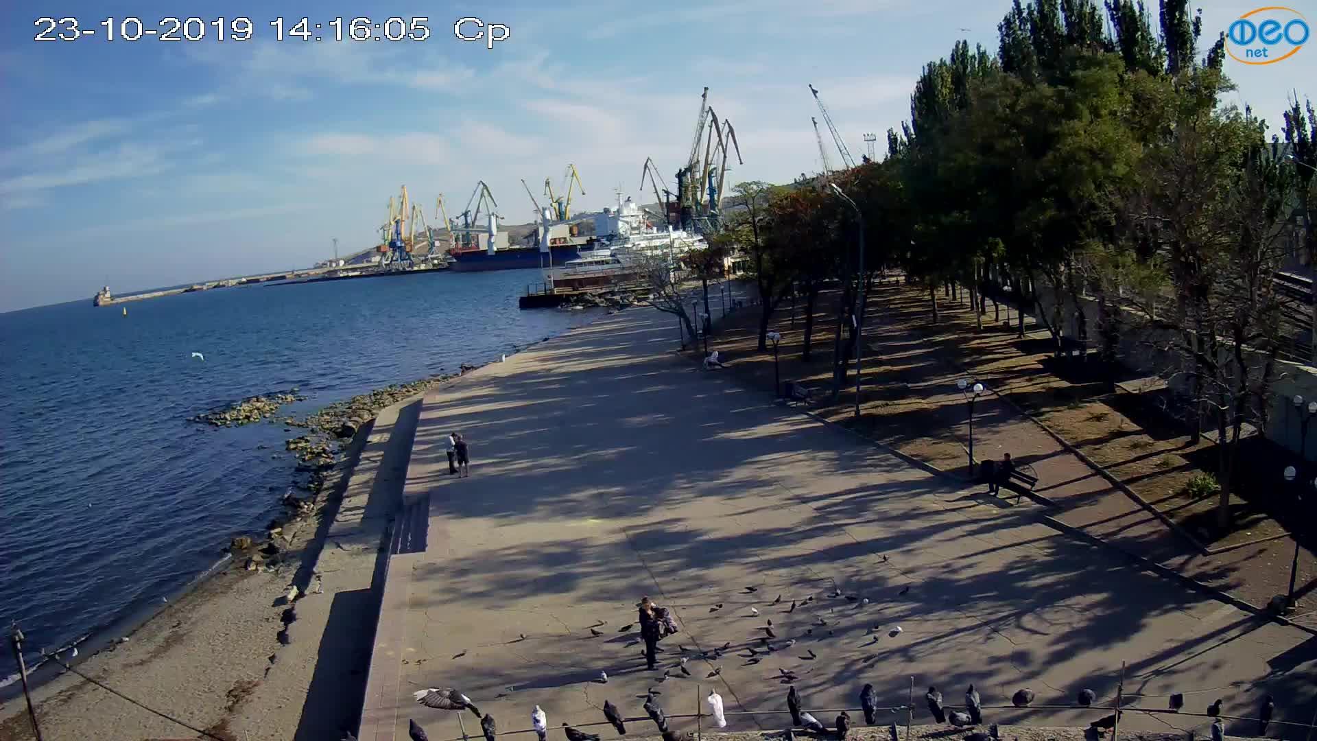 Веб-камеры Феодосии, Набережная Десантников, 2019-10-23 14:16:15