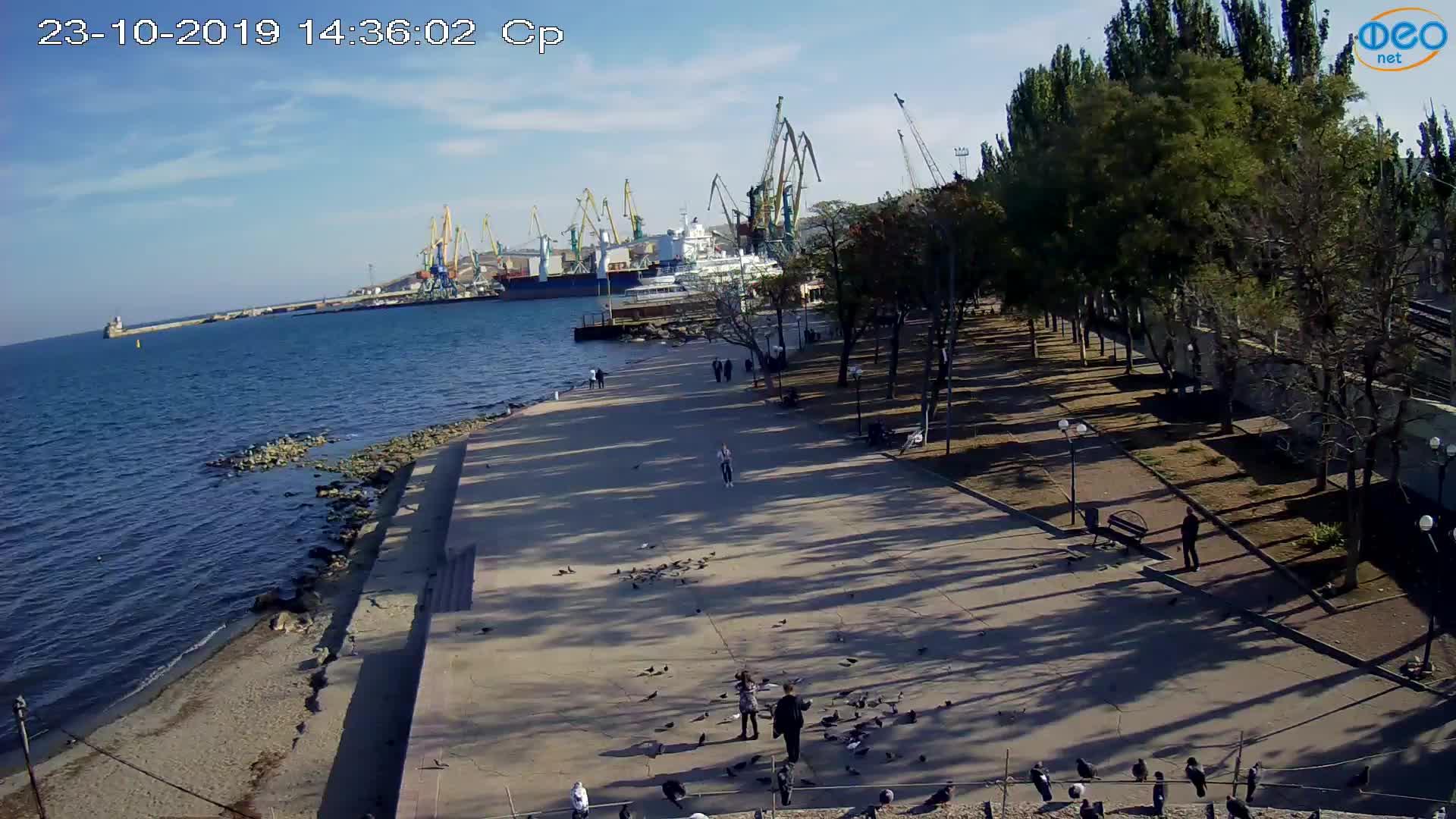 Веб-камеры Феодосии, Набережная Десантников, 2019-10-23 14:36:15
