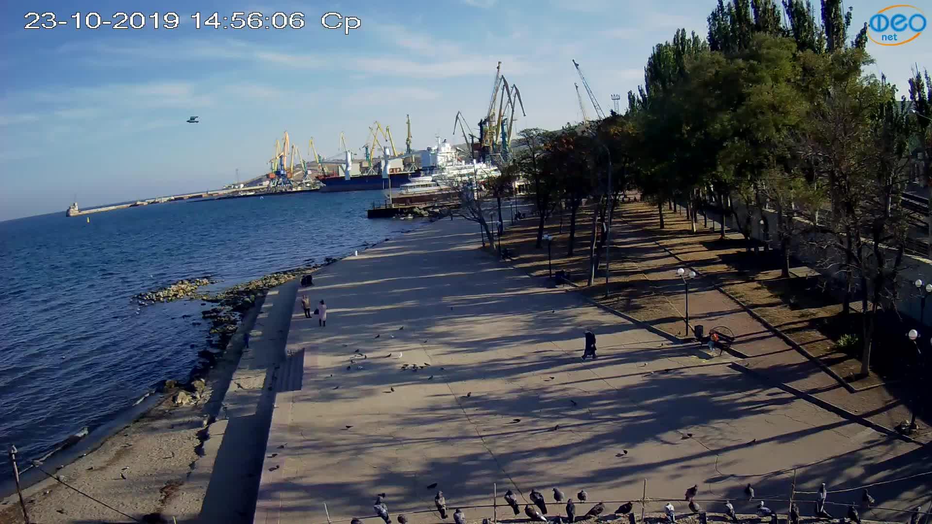 Веб-камеры Феодосии, Набережная Десантников, 2019-10-23 14:56:15