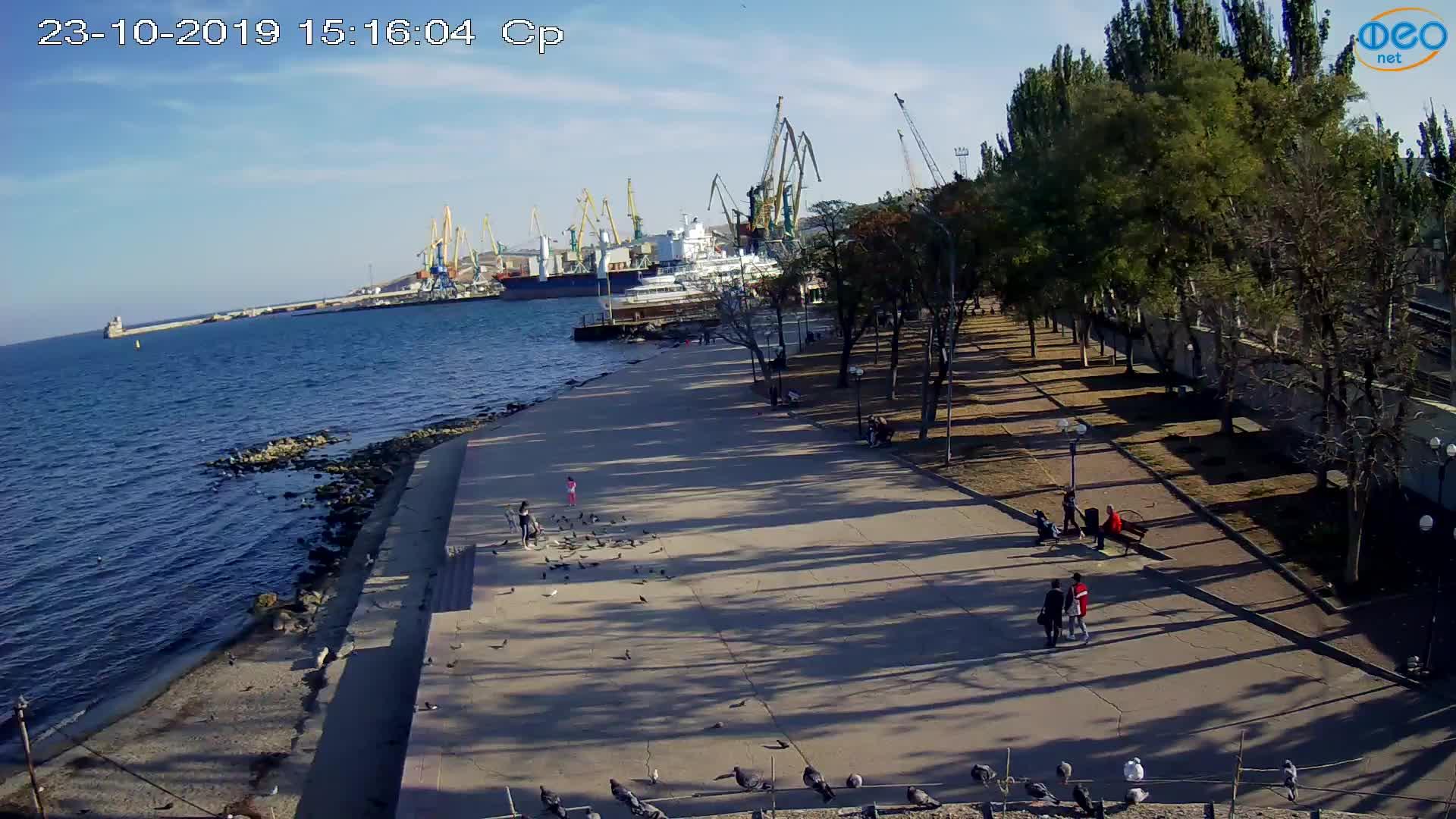 Веб-камеры Феодосии, Набережная Десантников, 2019-10-23 15:16:15