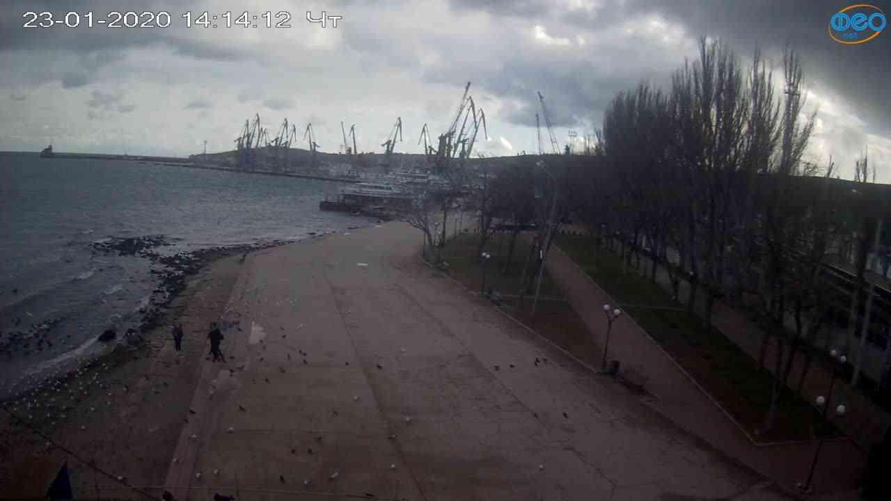 Веб-камеры Феодосии, Набережная Десантников, 2020-01-23 14:15:11