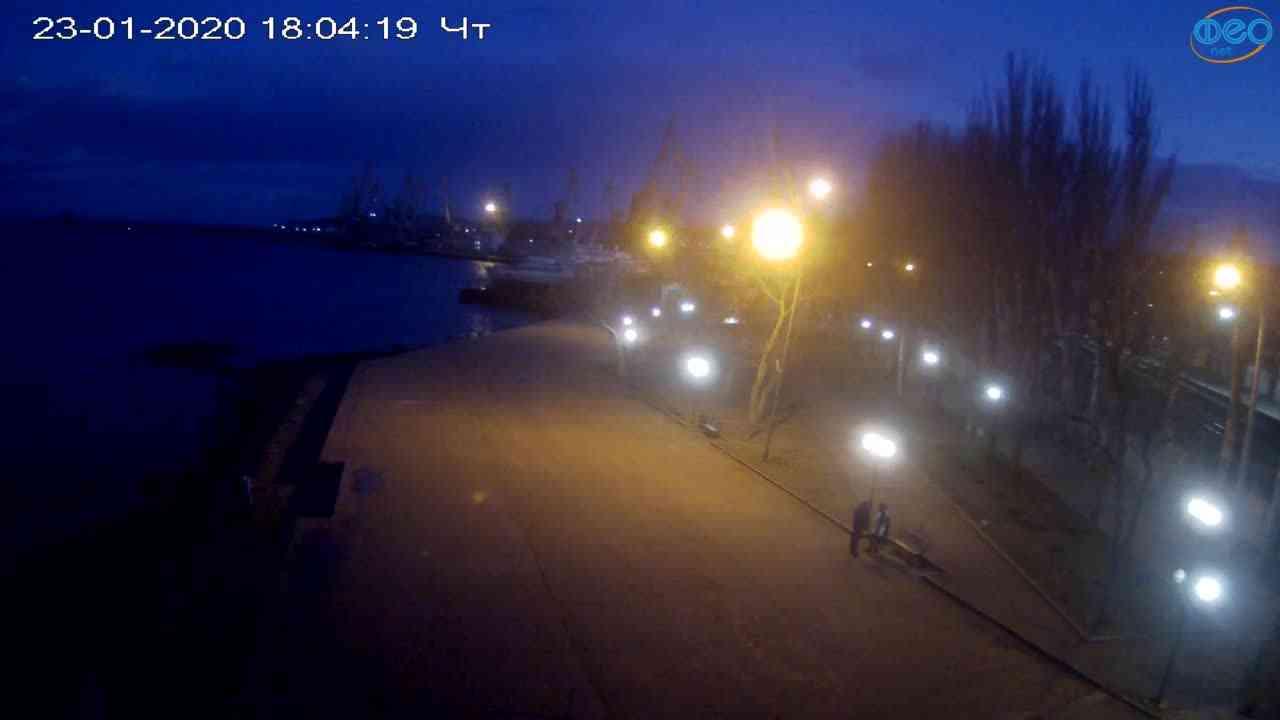 Веб-камеры Феодосии, Набережная Десантников, 2020-01-23 18:05:16