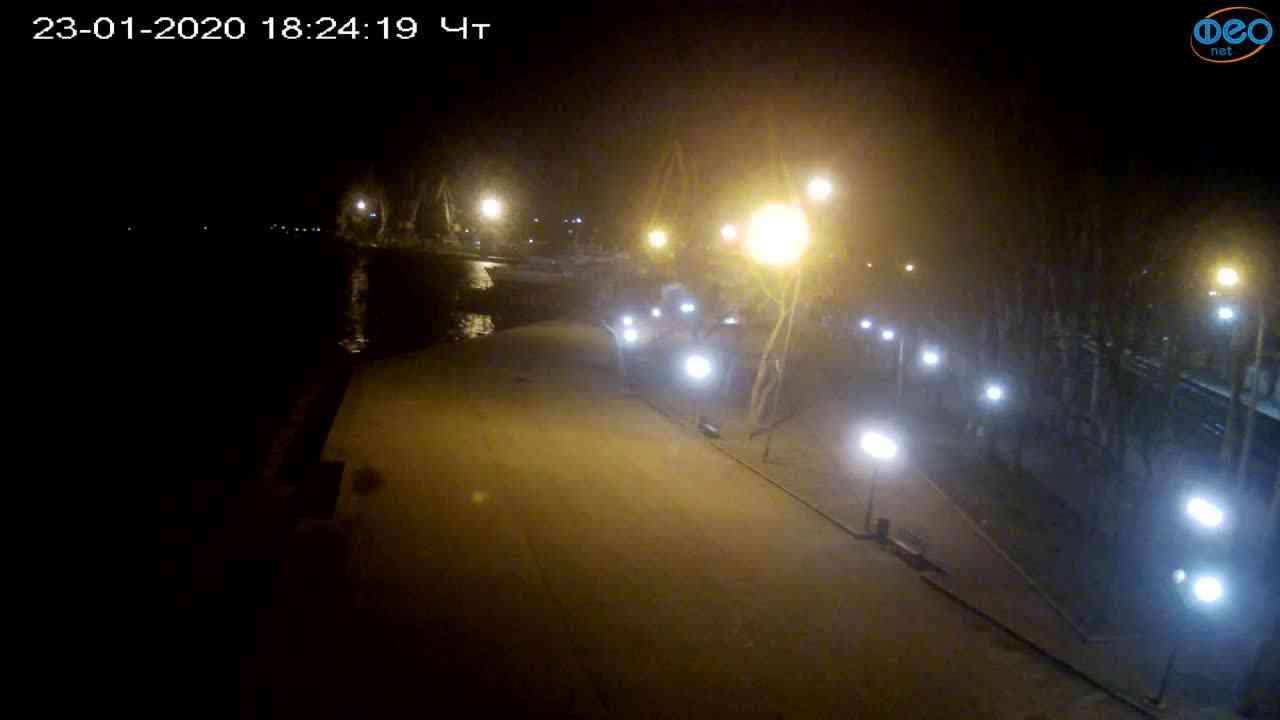 Веб-камеры Феодосии, Набережная Десантников, 2020-01-23 18:25:16