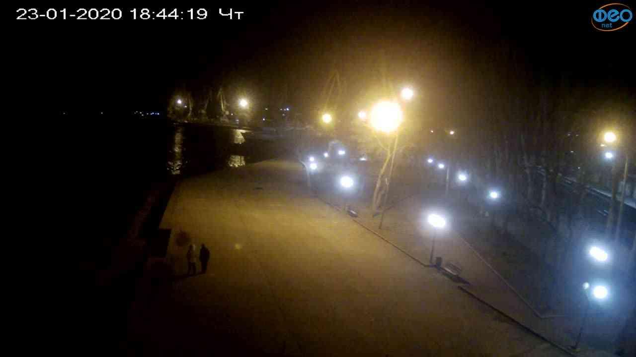 Веб-камеры Феодосии, Набережная Десантников, 2020-01-23 18:45:15