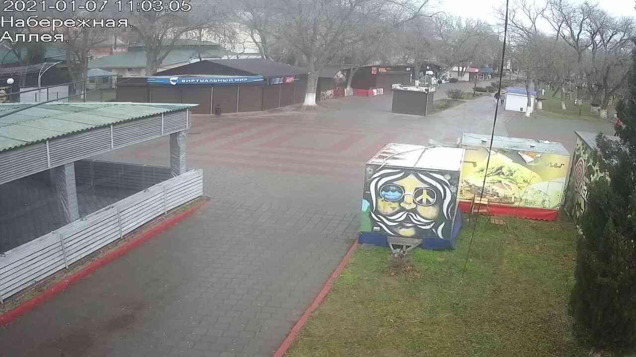 Веб-камеры Керчи, Прогулочная зона набережной, 2021-01-07 11:03:06