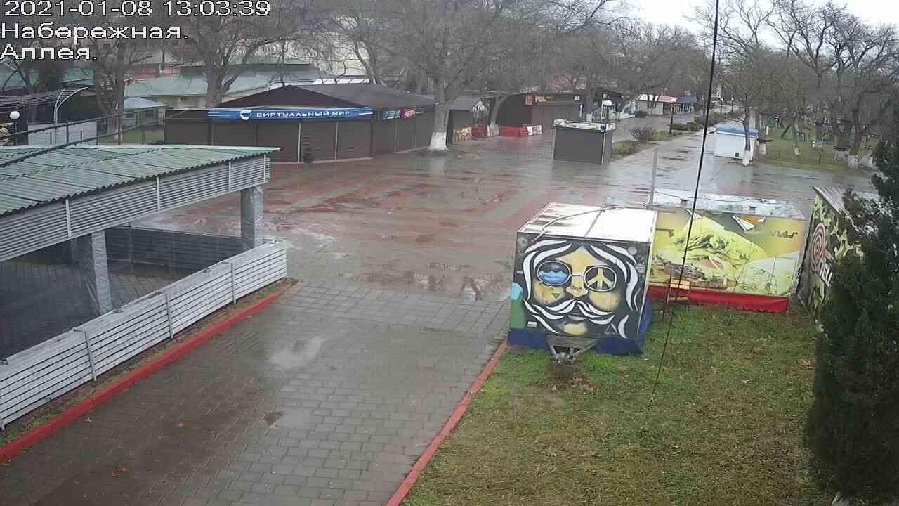 Веб-камеры Керчи, Прогулочная зона набережной, 2021-01-08 13:03:39