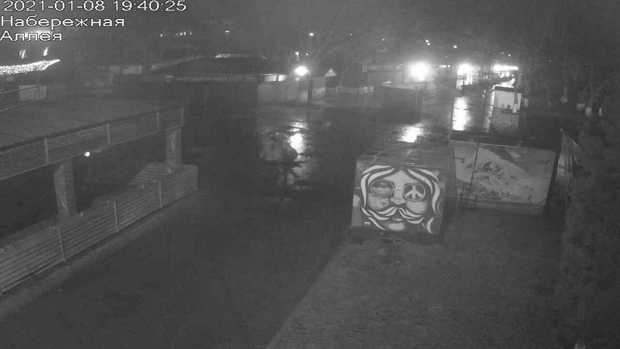 Веб-камеры Керчи, Прогулочная зона набережной, 2021-01-08 19:40:25