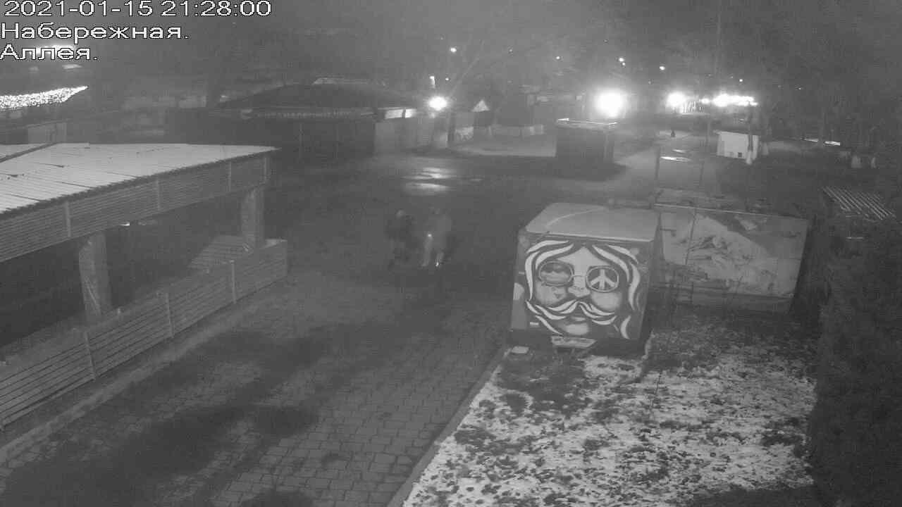 Веб-камеры Керчи, Прогулочная зона набережной, 2021-01-15 21:28:01