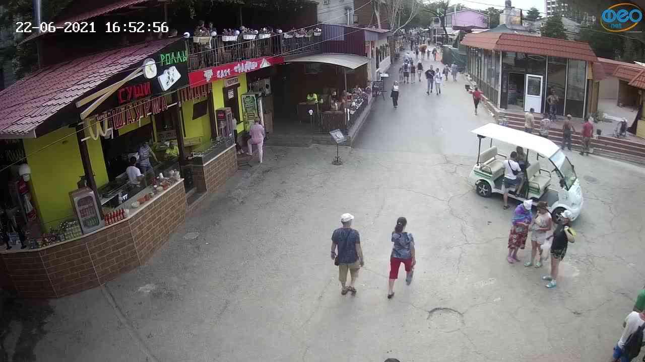 Веб-камеры Феодосии, Спуск от кинотеатра Украина, 2021-06-22 16:53:06