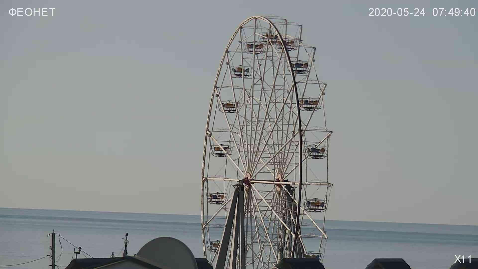 Веб-камеры Феодосии, Обзорная камера в Коктебеле, 2020-05-24 07:51:08