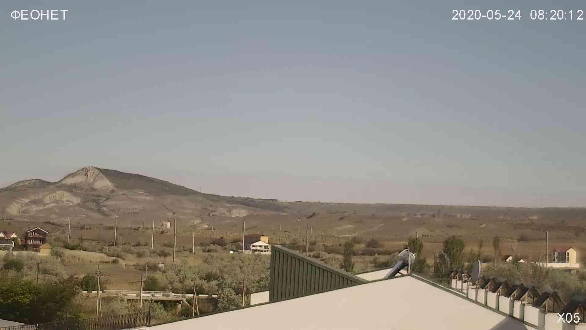Веб-камеры Феодосии, Обзорная камера в Коктебеле, 2020-05-24 08:21:39