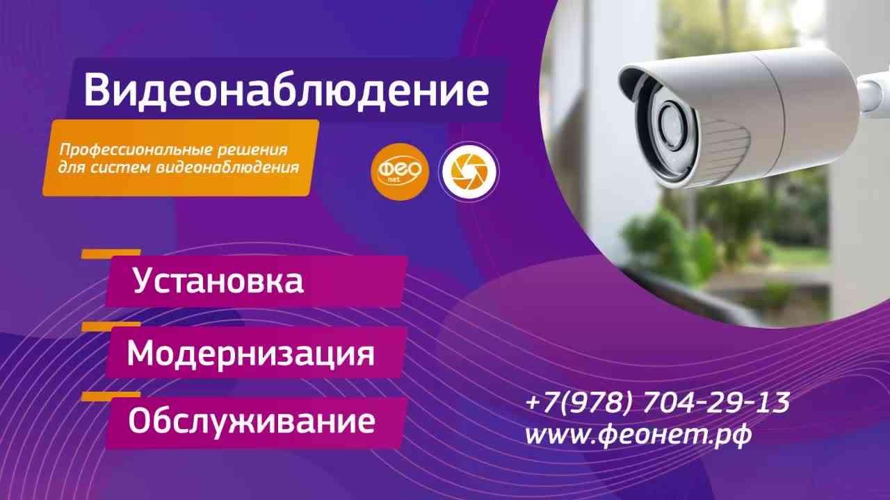 Веб-камеры Феодосии, Камера с видом на магазин Новый Свет, 2020-05-23 13:51:48