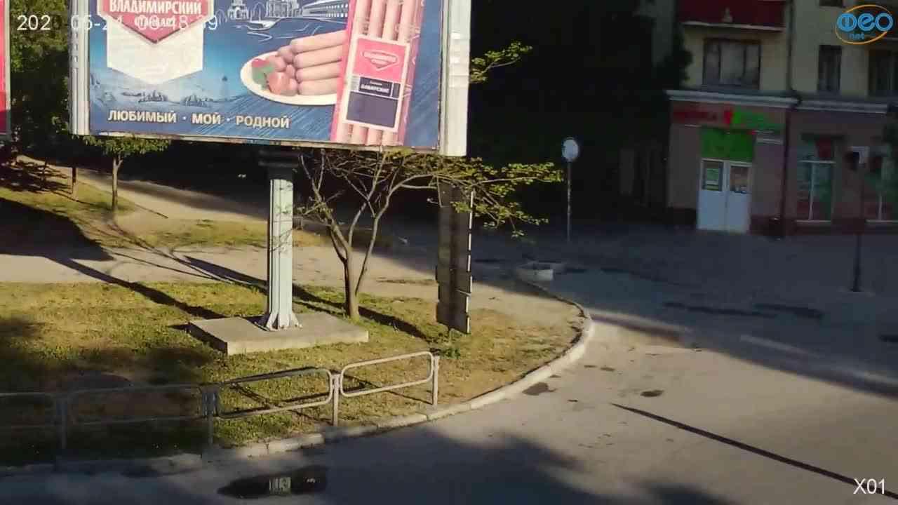 Веб-камеры Феодосии, Камера с видом на магазин Новый Свет, 2020-05-24 06:48:53