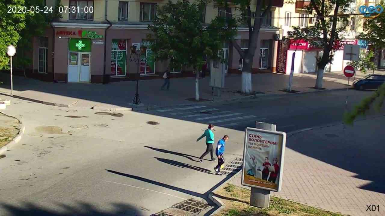 Веб-камеры Феодосии, Камера с видом на магазин Новый Свет, 2020-05-24 07:31:14