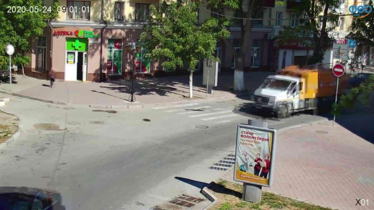 Веб-камеры Феодосии, Камера с видом на магазин Новый Свет, 2020-05-24 09:01:13